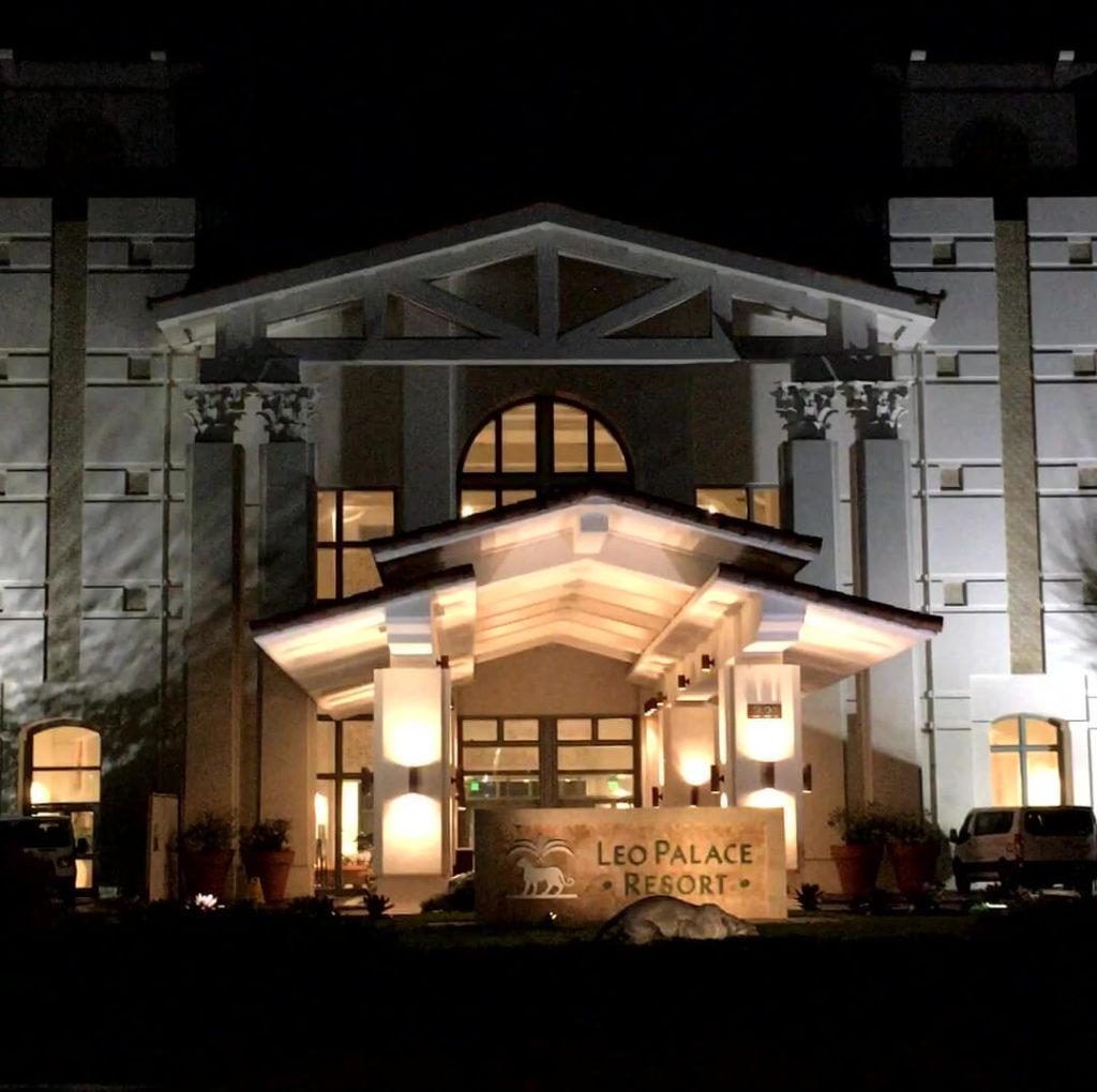 レオパレスリゾートホテル