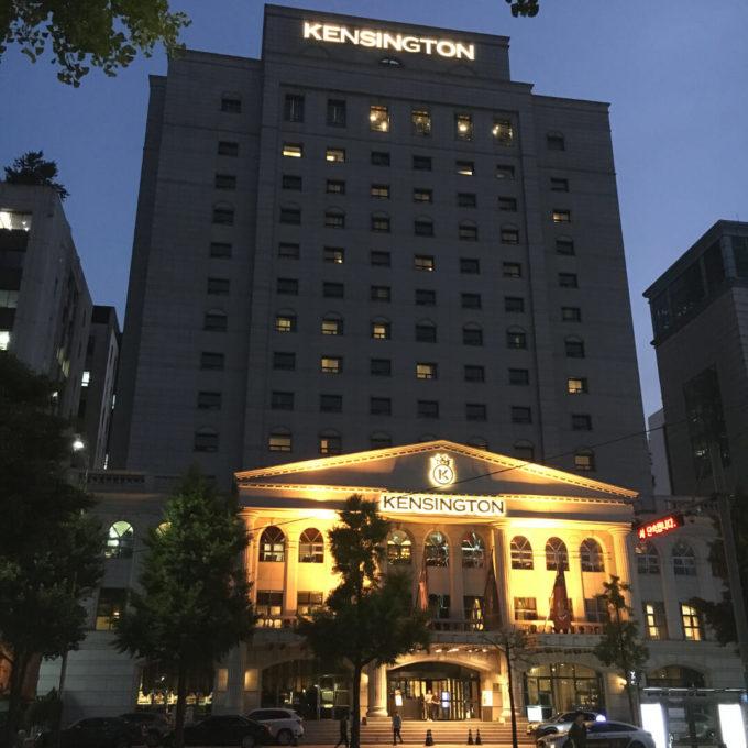 ケンシントンホテル