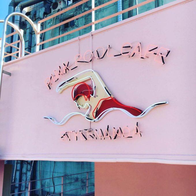 ピンクプールカフェ屋上