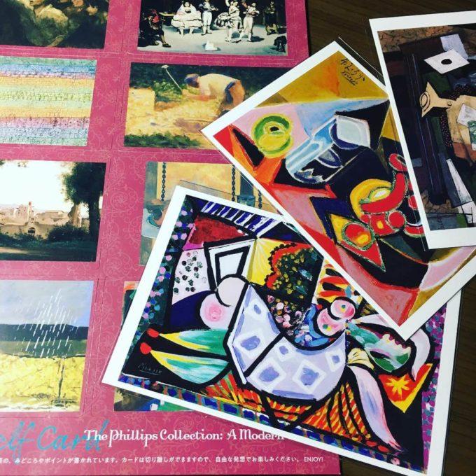 フィリップス・コレクション展ポストカード