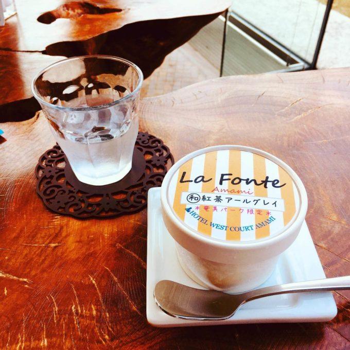 奄美パークカフェ