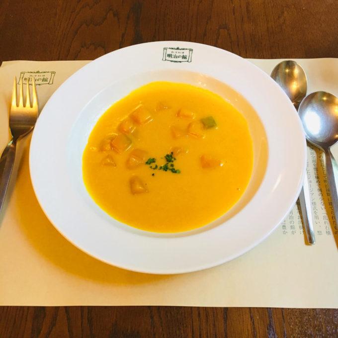 明治の館 スープ