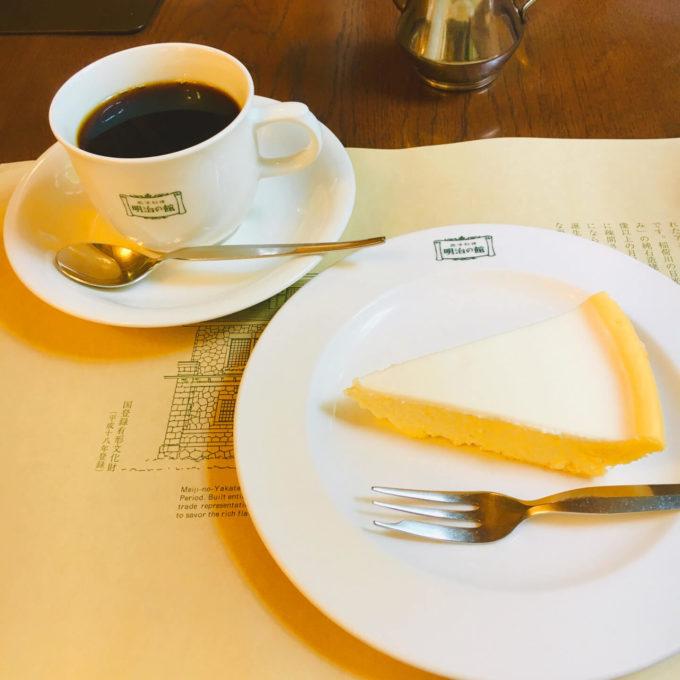 明治の館チーズケーキ