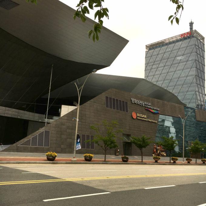 釜山シネマセンター