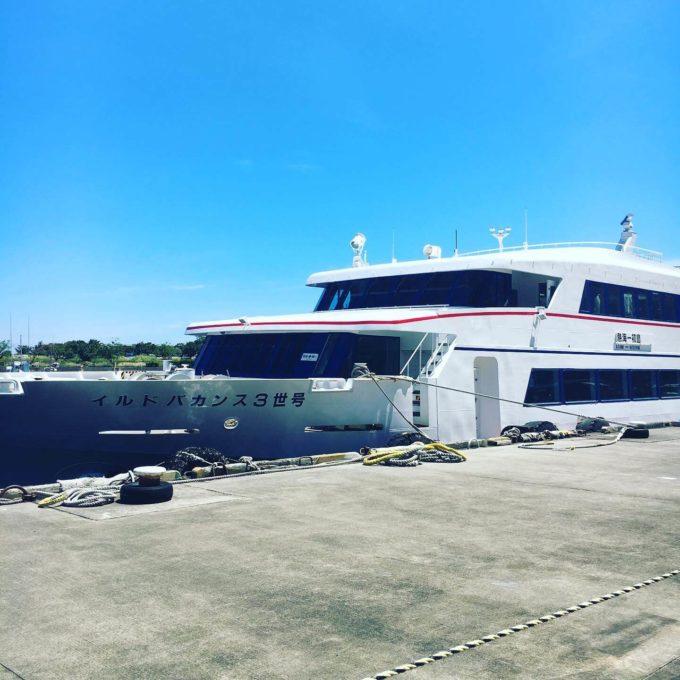 初島行き 船
