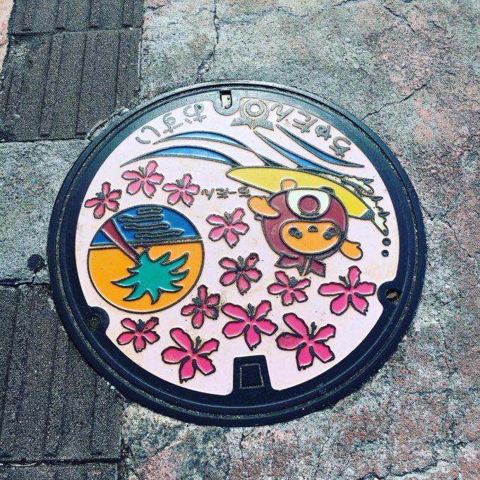 沖縄 那覇 マンホール