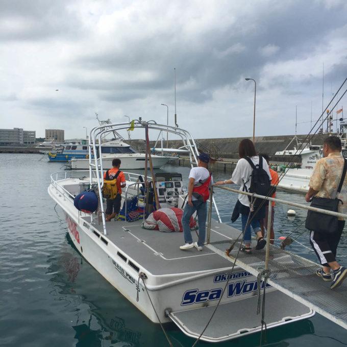 沖縄パラセイリング