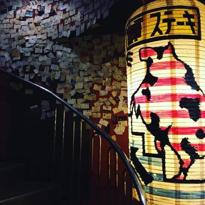 沖縄 牛屋 交際通り店
